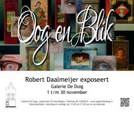 Galerie De Duig, Vlaardingen